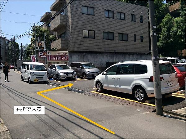 通りを右折し駐車場敷地内に入る。