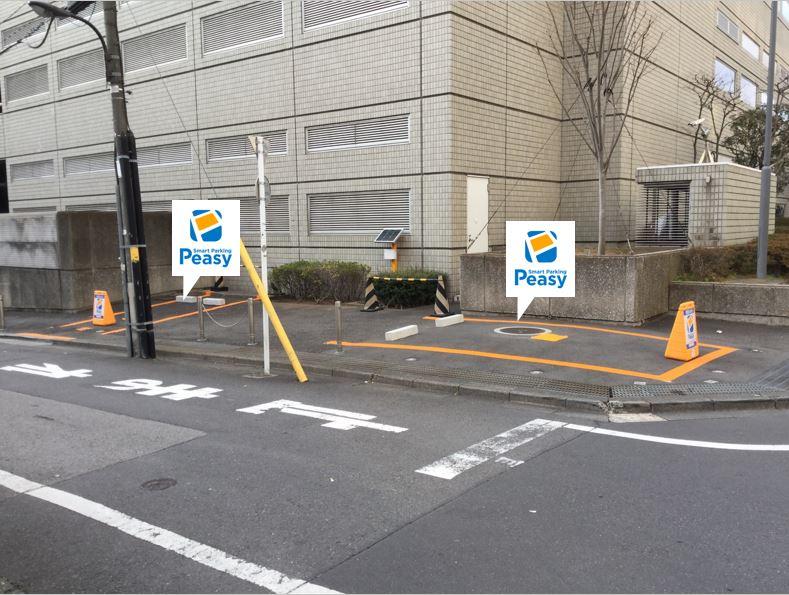 駐車場の全景です。