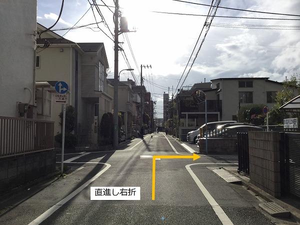 通りを直進し右折します。