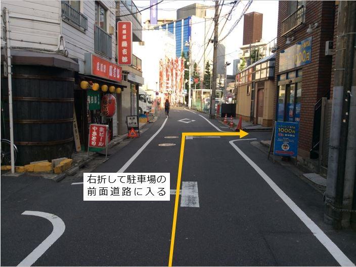 通りを右折して、駐車場の前面道路に入ります。(車両通行禁止時間帯:7:30~9:30)
