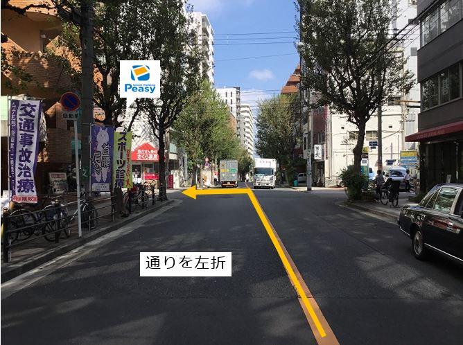 大通りを左折し前面道路に入ります。