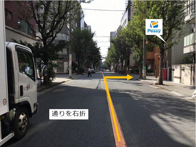 大通りを右折し前面道路に入ります。