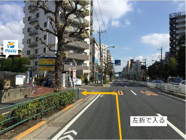 大通りを左折し駐車場敷地内に入ります。中央分離帯があるため右折からは入れません。