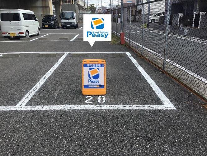 駐車車室です。28番車室が駐車車室になります。