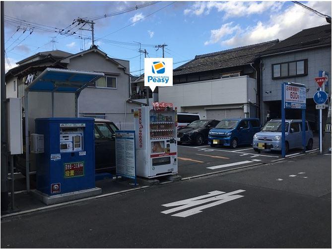 駐車場車室です。コインパーキング内で使用できる割引券が近隣店舗などで発行されていますが、 Peasy車室では使用できませんので、ご注意ください。