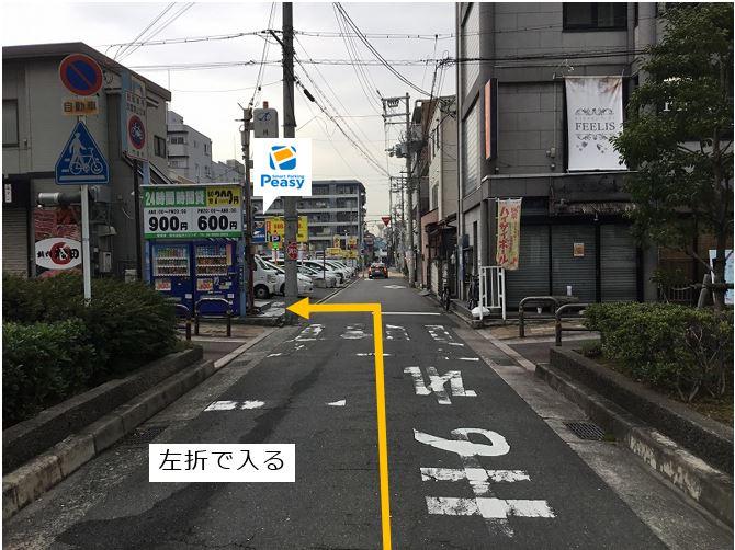 通りを左折し駐車場内に入ります。