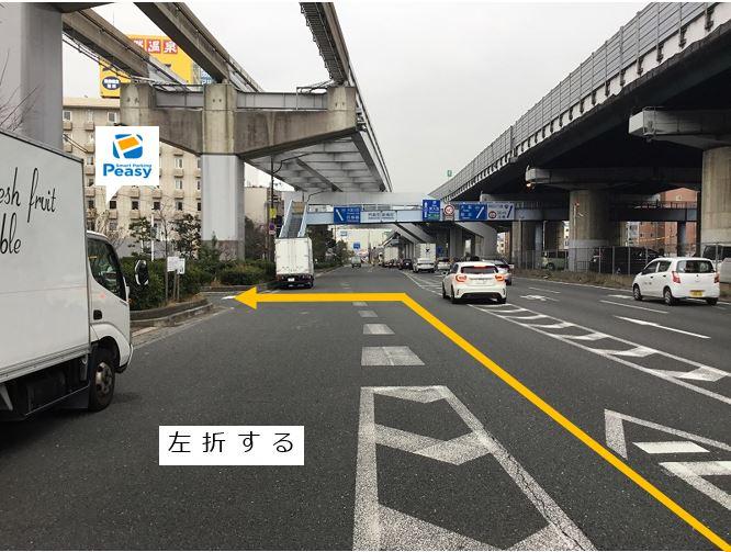 府道2号線から左折します。