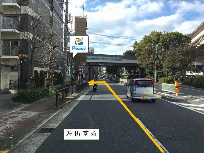 府道5号線を左折します。