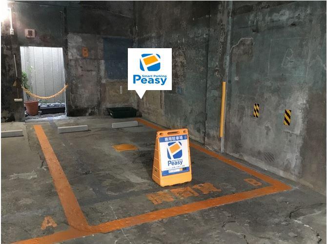 駐車車室Bです。