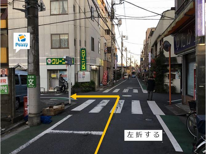交差点を左折して駐車場へ入ります。車両進入禁止時間帯にご注意下さい。(車両通行禁止時間帯:平日7:30~9:00)