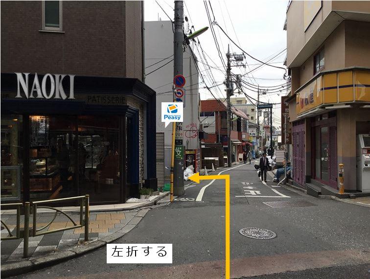 通りを左折します。