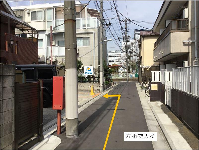 通りを左折し駐車場に入ります。