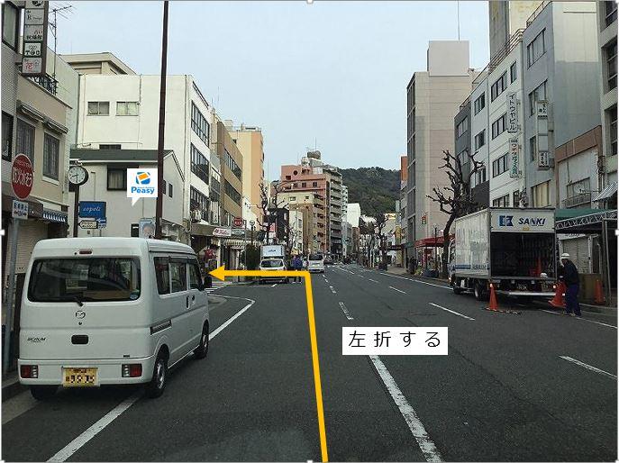 通りを左折し一方通行道路に入ります。