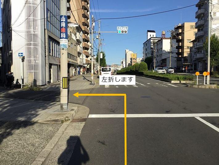 通りを左折します。前面道路一方通行の為右折入庫の経路はありません。