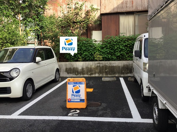 駐車車室です。 2番車室が駐車位置になります。