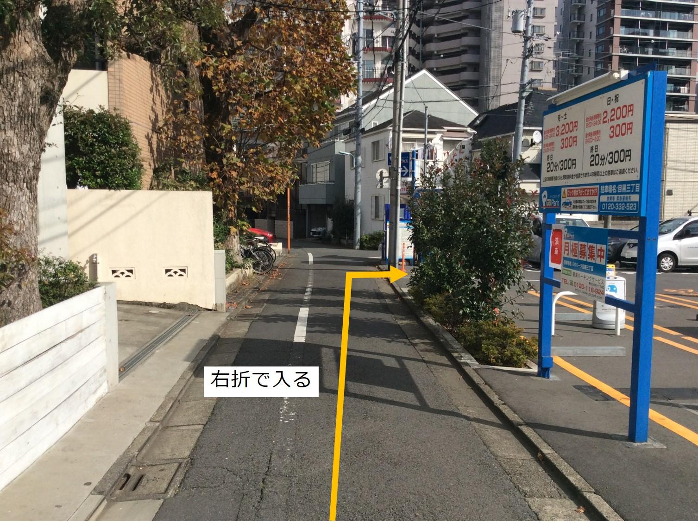 入庫経路②右折して駐車場敷地に入ります。一方通行道路の為、この道路から左折侵入は出来ません。