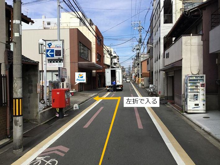 十字路を左折します。