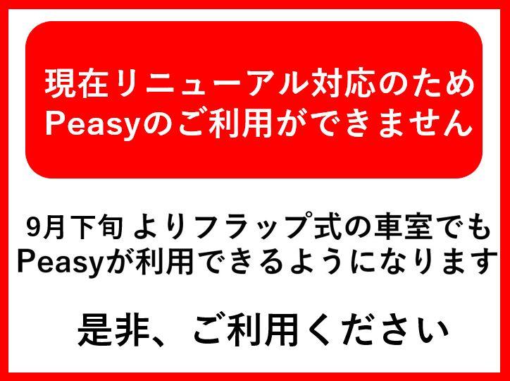 駐車車室です。9番車室です。