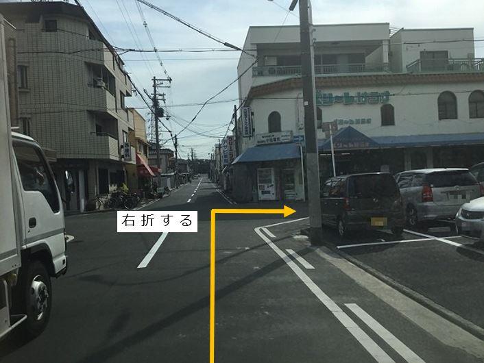 通りを右折します。前面道路が一方通行の為、左折からの入庫はできません。