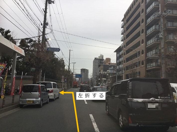 下珠数屋町通りを左折します。