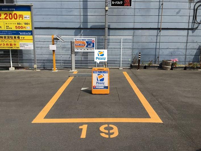 駐車車室です。19番車室です。