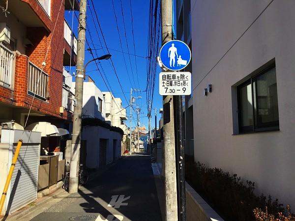周辺道路に車両通行禁止の時間帯がある為、ご利用時はご注意下さい。(土日祝を除く7:30-9:00)
