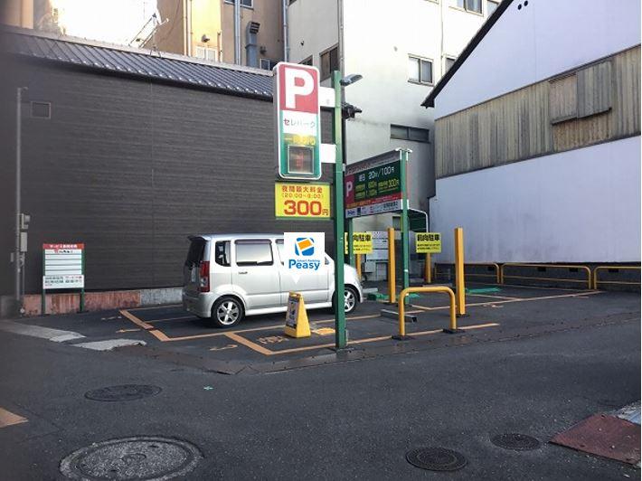 駐車場全景です。3番車室です。