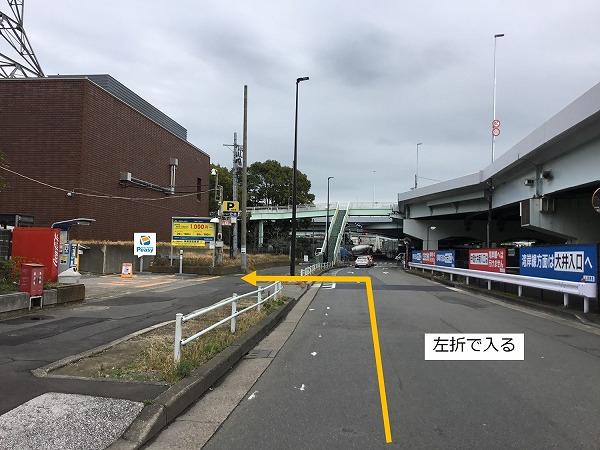 陸橋を登らず左道路に入り直進します。