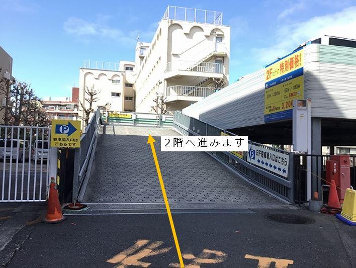 2階駐車場入り口です。