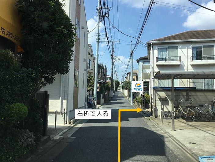通りを右折し駐車場敷地内に入ります。周辺道路に車両通行禁止の時間帯がある為、ご利用時はご注意下さい。(7:30~9:00)