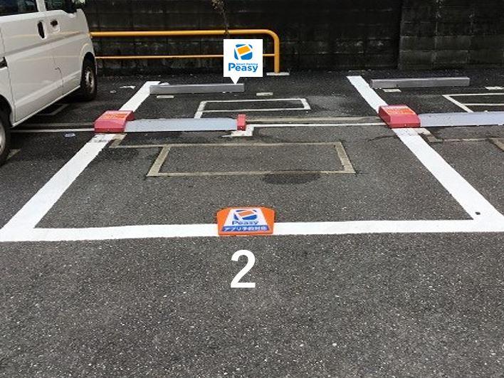 駐車車室です。2番車室です。