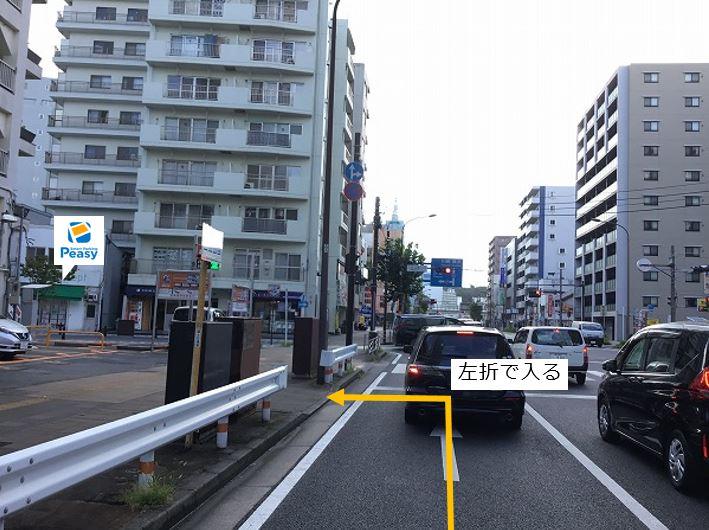 通りを左折し駐車場敷地内に入ります。前面道路が一方通行の為、右折からの入庫は出来ません。(4~8番車室入庫時の経路)