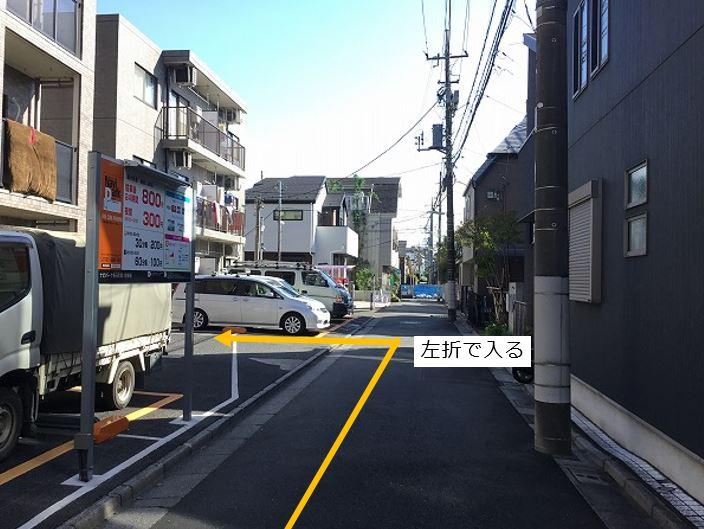 通りを左折し駐車場敷地内へ進んでいきます。
