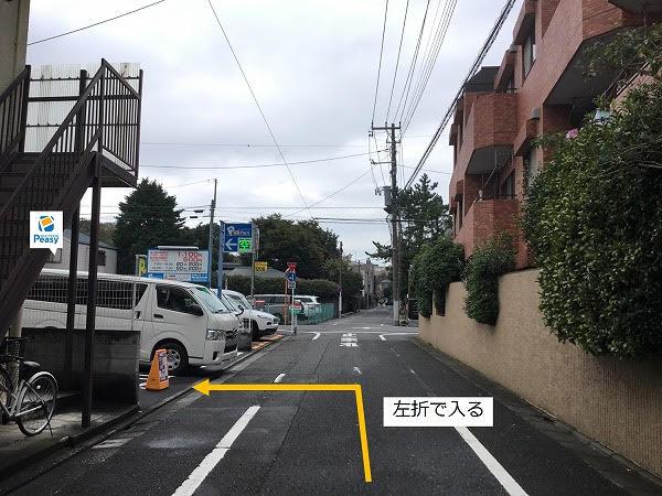 通りを左折し駐車場敷地内に入ります。前面道路が一方通行な為、右折での入庫は行えません。