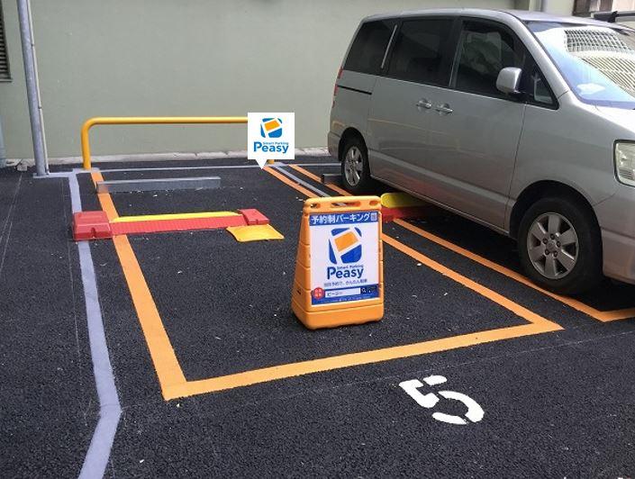 駐車車室です。5番車室です。