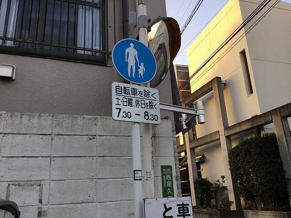 時間帯規制がございます。土日祝を除く【7:30~8:30】は駐車場のご利用が出来ませんのでご注意下さい。