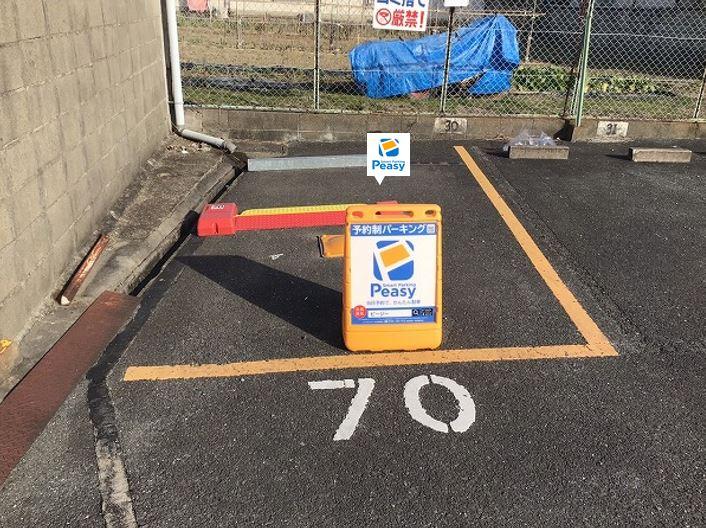駐車車室です。70番車室です。