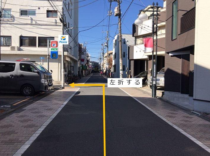 通りを左折します。前面道路が一方通行になる為、右折からの進入はできません。
