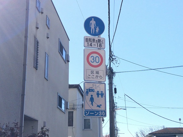 周辺道路に車両通行禁止の時間帯がある為、ご利用時はご注意下さい。(14:00~18:00)