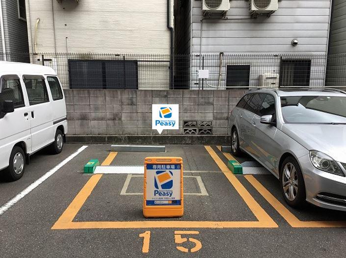 駐車車室です。15番車室です。