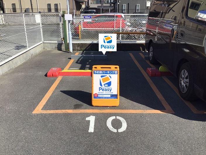 駐車車室です。10番車室です。