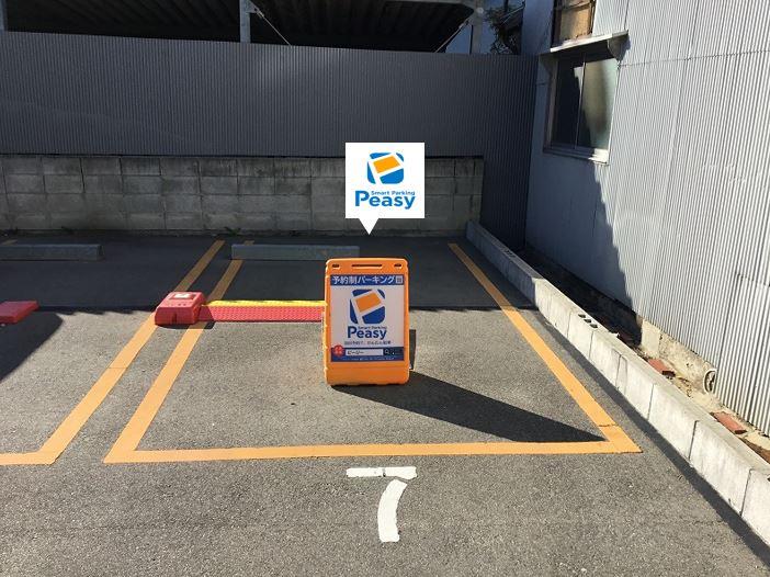 駐車車室です。7番車室です。