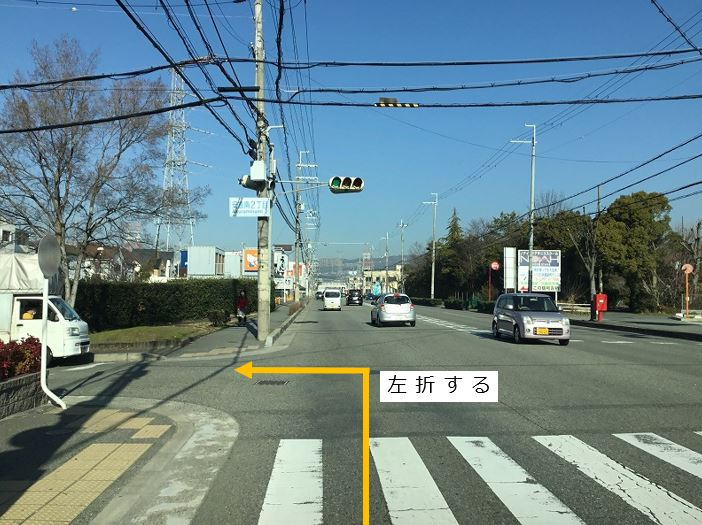 安倉南2丁目を左折します。