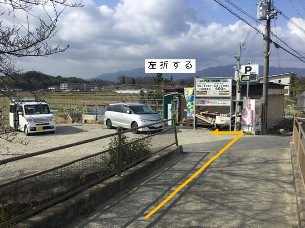 通りを左折し橋を渡ります。