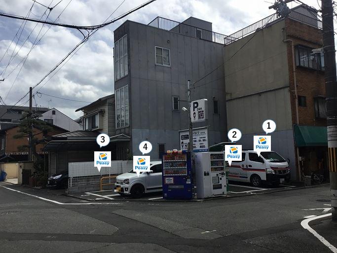 駐車場レイアウトです。1番~4番車室がPeasy車室となります。※実際の状況と異なる場合がございます。