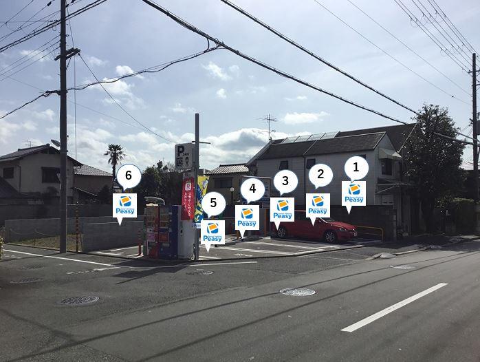 駐車場レイアウトです。1番~6番車室がPeasy車室となります。※実際の状況と異なる場合がございます。