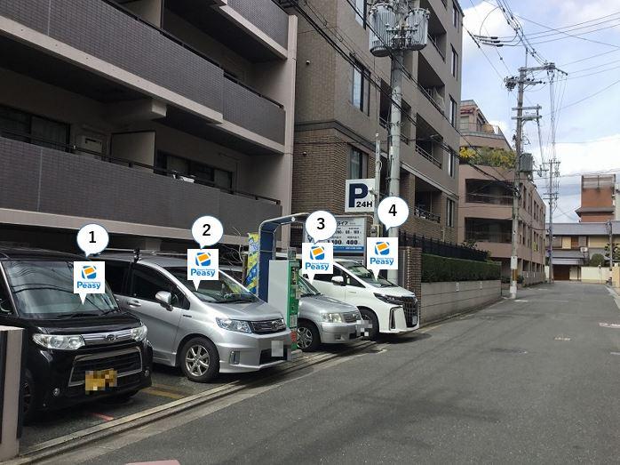 高さ制限があります。駐車の際、ご注意下さい。