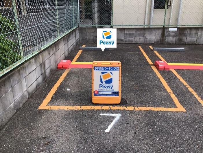 駐車場車室です。7番車室です。