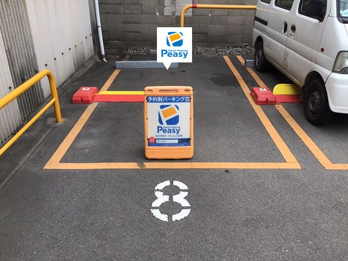 駐車車室です。8番車室です。